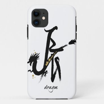 Year of the Dragon - Chinese Zodiac iPhone 11 Case