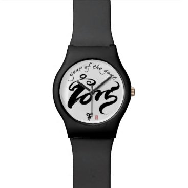 Year of the Goat - Chinese New Year 2015 Wristwatch