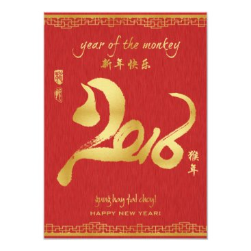 Year of the Monkey 2016 - Chinese New year invites