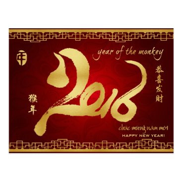 Year of the Monkey 2016 - Vietnamese New Year Postcard