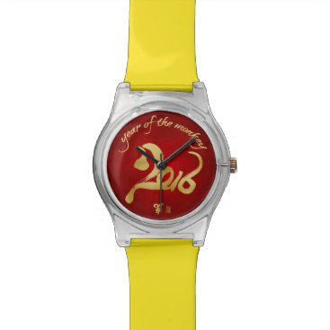 Year of the Monkey - Chinese Lunar New Year 2016 Wristwatch