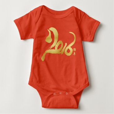 Year of the Monkey - Chinese New Year red and gold Baby Bodysuit