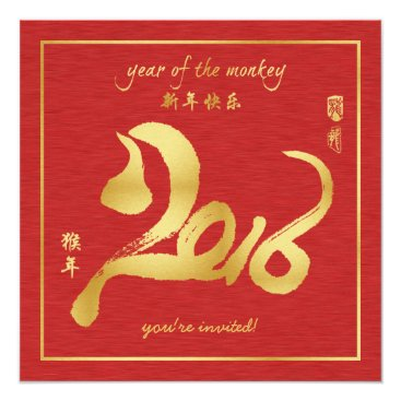 Year of the Monkey New Year Celebration Card