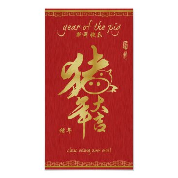 Year of the Pig 2019 Scroll - Vietnamese New Year Poster