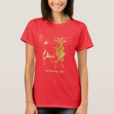 Year of the Ram - Chinese Lunar New Year 2015 T-Shirt