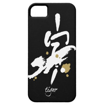 Year of the Tiger - Chinese Zodiac iPhone SE/5/5s Case