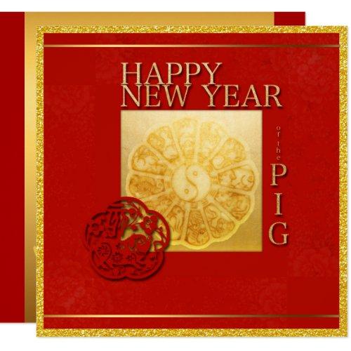 Yin Yang Pig Papercut Chinese Year 2019 Square Inv Invitation