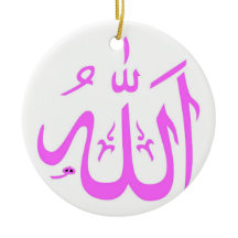 Allah Julgransdekorationer