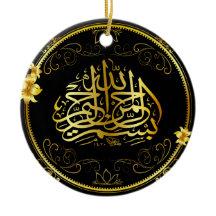 Den guld- islambilen dinglar julgranskula