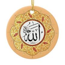 Det känt av Allah av Hafiz Osman Jul Dekorationer