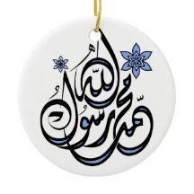 Muhammad Rasul Allah - islamisk Calligraphy för ar Julgransdekorationer