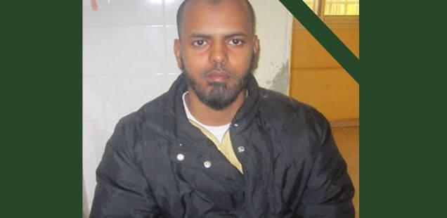 SPEEDY SALECK : LE TERRORISTE MAURITANIEN