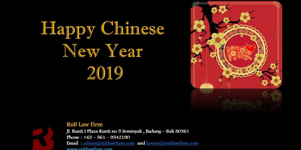 Selamat Merayakan Hari Raya Tahun Baru China – Imlek 2019