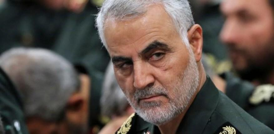 Qassem Soleimani Justice