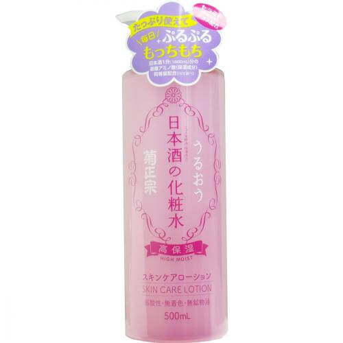 best Japanese skincare to try