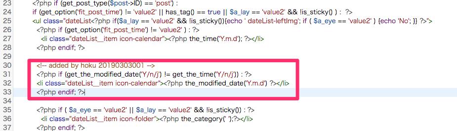 ソースコード例1