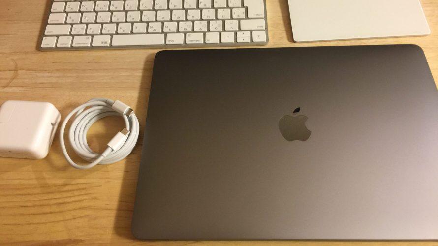 macbook air2019 vs macbook pro 2019どっちを買うべき!?損しない選択をご紹介