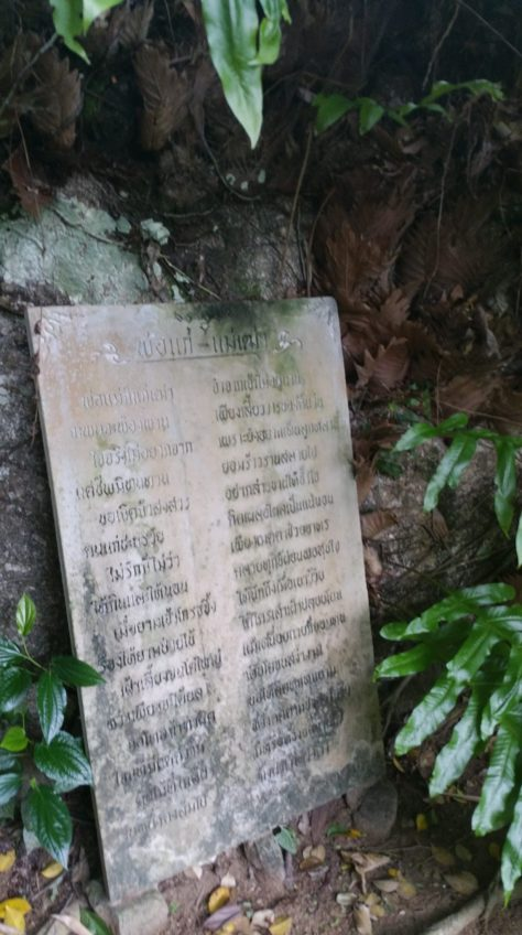 Sections of Buddhist Dahrma are inscribed on rock in Thai throughout the retreat grounds.