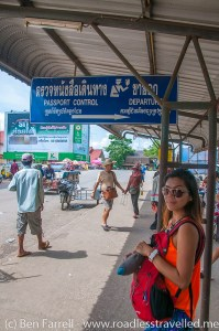 The way to Thai immigration. Look for the blue passport control sign.
