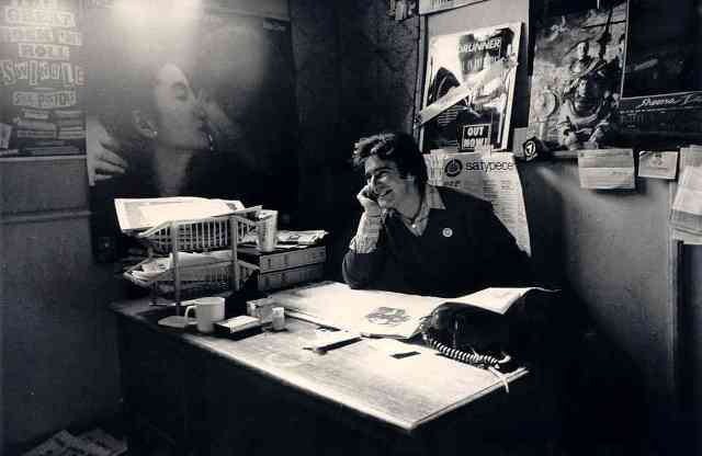 Roadrunner office 1980