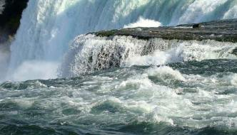 Niagara Falls honeymoon