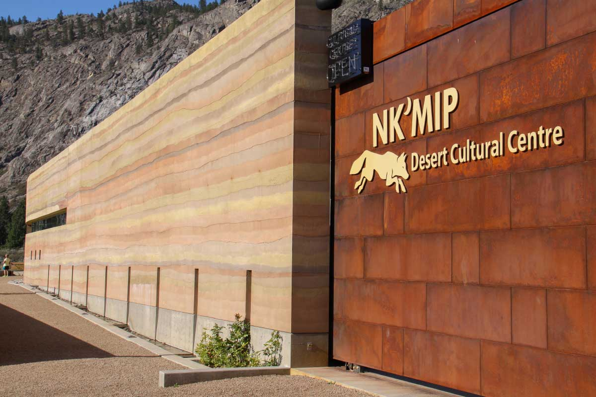 exterior wall NK'MIP Desert Cultural Centre