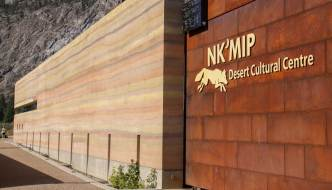 NK'MIP – a Top Indigenous Attraction