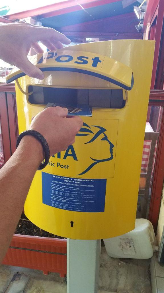 Boite postale - Athènes