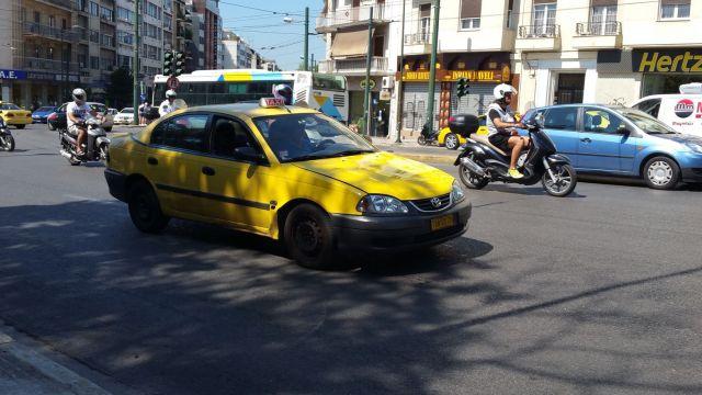 Taxi à Athènes