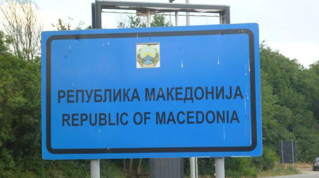 République de Macédoine