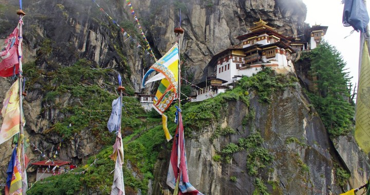 The Bhutan Travel Guide