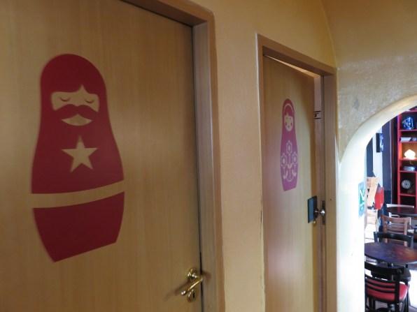 Soviet toilets