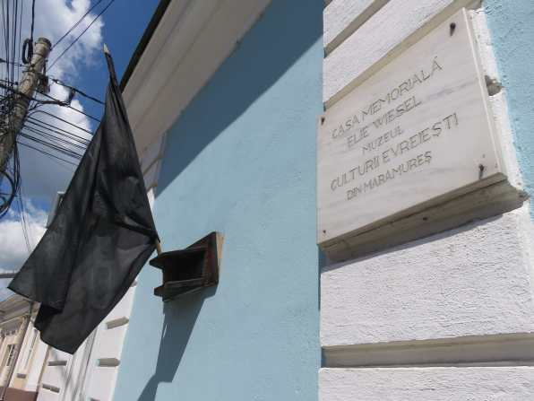 Black flag out at the Elie Wiesel house - just days after he passed away