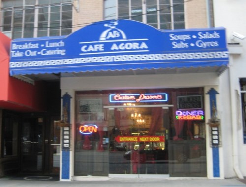 Cafe Agora Atlanta, GA