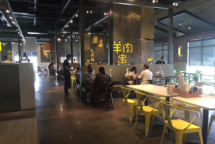 Food Terminal Atlanta restaurant Review