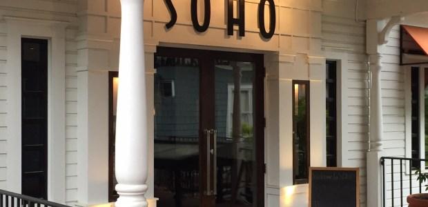 SOHO-restaurant-Vinings