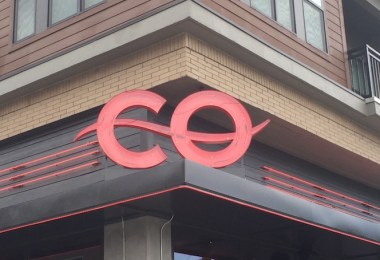 Co Restaurant Asian Atlanta