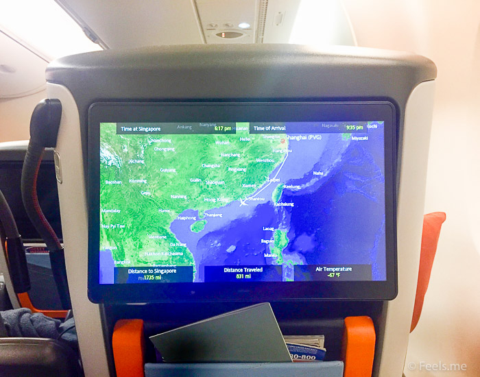 Singapore Airlines PVG SIN Premium Economy HD screen with flight maps