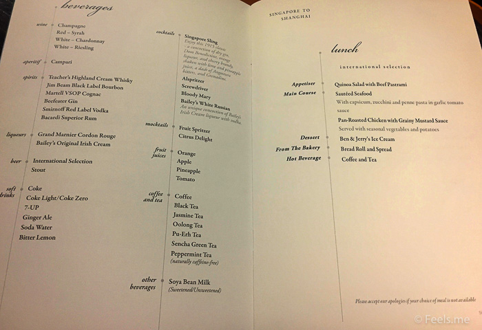 Singapore Airlines PVG SIN Premium Economy Drinks and SIN PVG menu