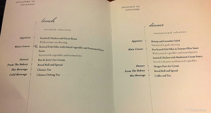 Singapore Airlines PVG SIN Premium Economy Meal choice