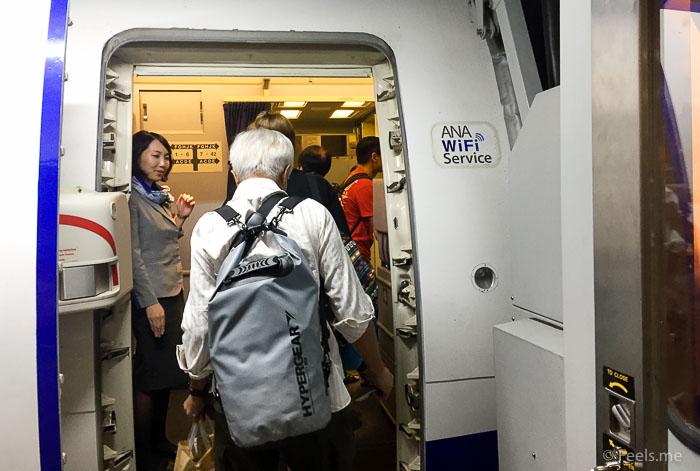 ANA: SIN NRT Premium Economy Boarding