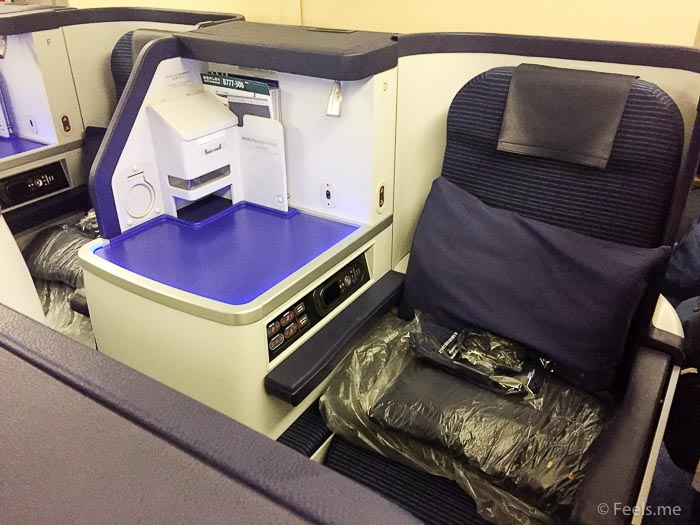 ANA: SIN NRT Premium Economy Business Class Preview