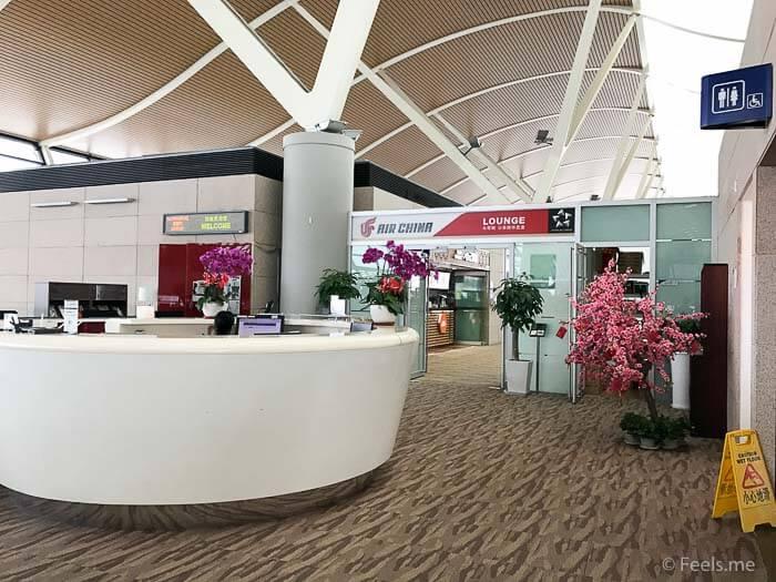 Air China Air China Shanghai T2 Star Alliance Lounge Main desk