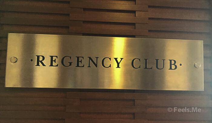 Hyatt Regency Kinabalu, Regency Club