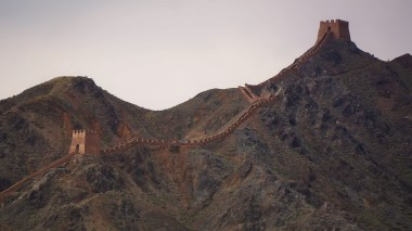Overhanging Wall (悬壁长城) part of the Great Wall in Gansu, China