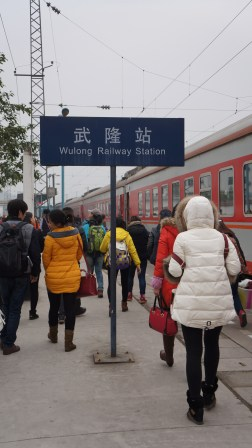 Platform at Wulong Train Station