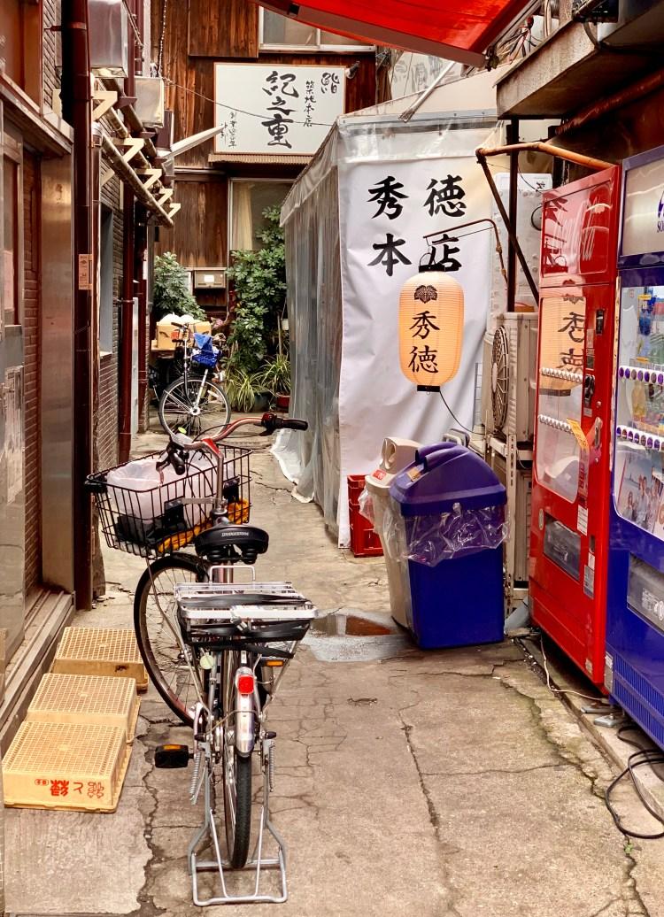 Side Street in Tsukiji Market, Tokyo