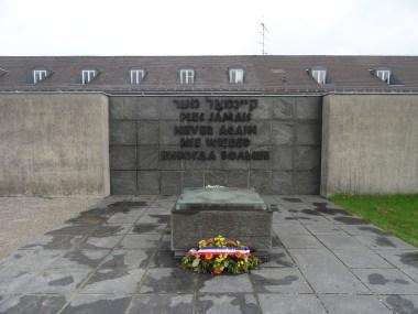 Dachau Concentration Camp: Memorial