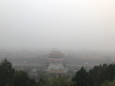 Not so clear view of Forbidden City