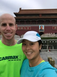Our morning run to Tiananmen Square.